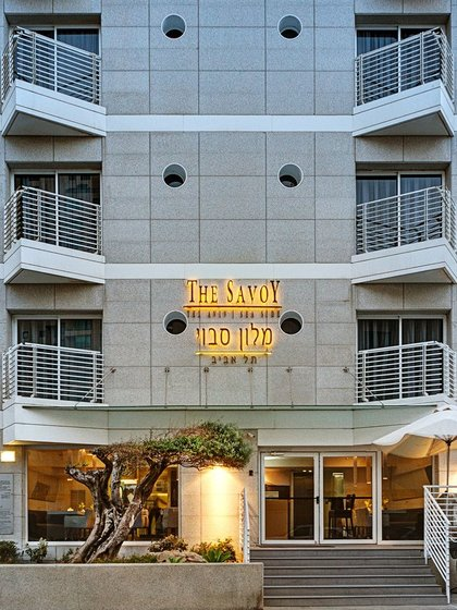 Отель The Savoy hotel Tel-Aviv